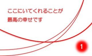 カラーセラピー(うら).jpg